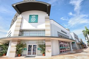 Baptist Health Downtown Doral Facility - Front Exterior